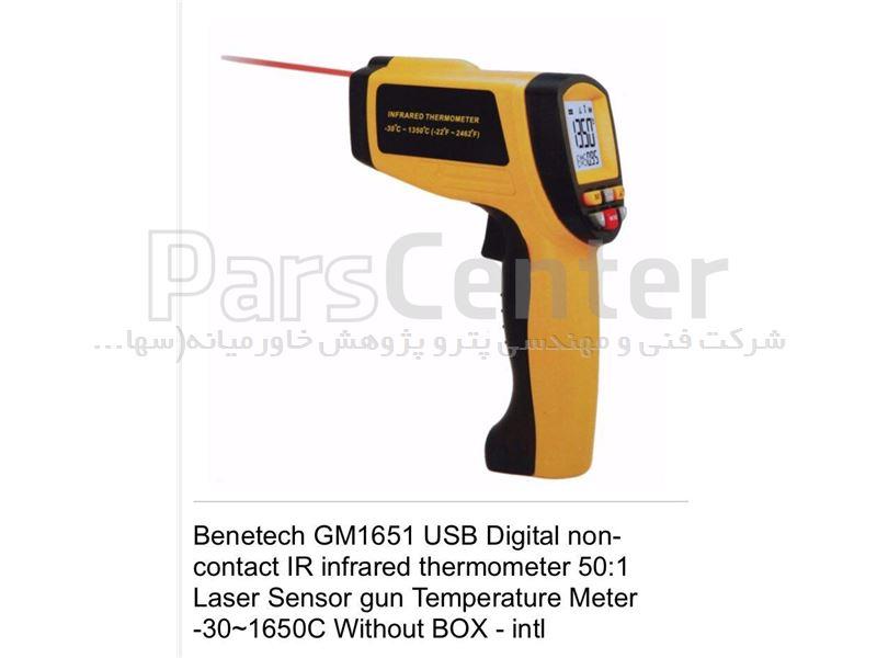 ترمومتر لیزری GM1651( دما سنج غیر تماسی)