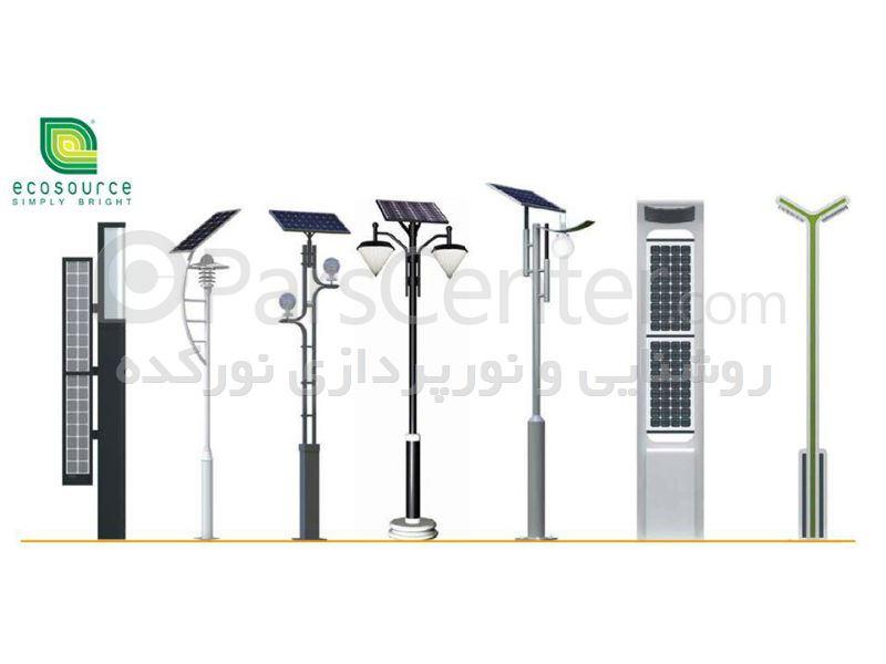 روشنایی خورشیدی solar system