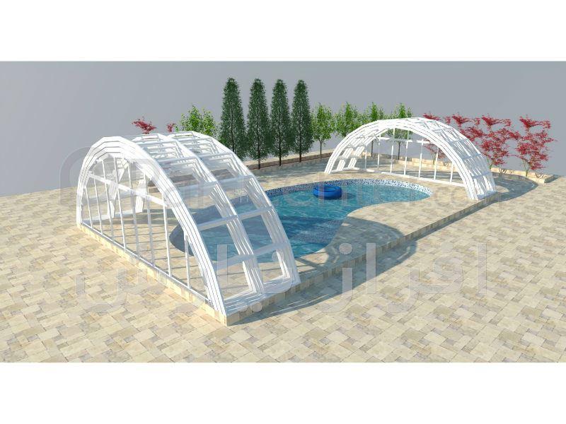 طراحی سه بعدی پوشش استخر