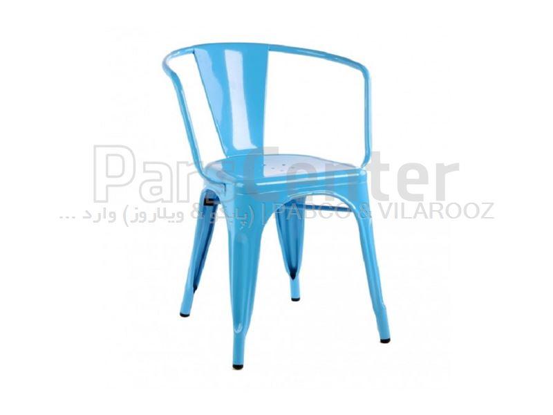 صندلی مدرن فلزی تولیکس دسته دار