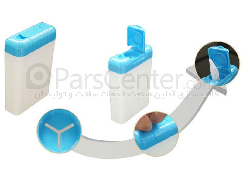 ساخت قالب تزریق پلاستیک انواع درب و ظرف بسته بندی دستمال مرطوب