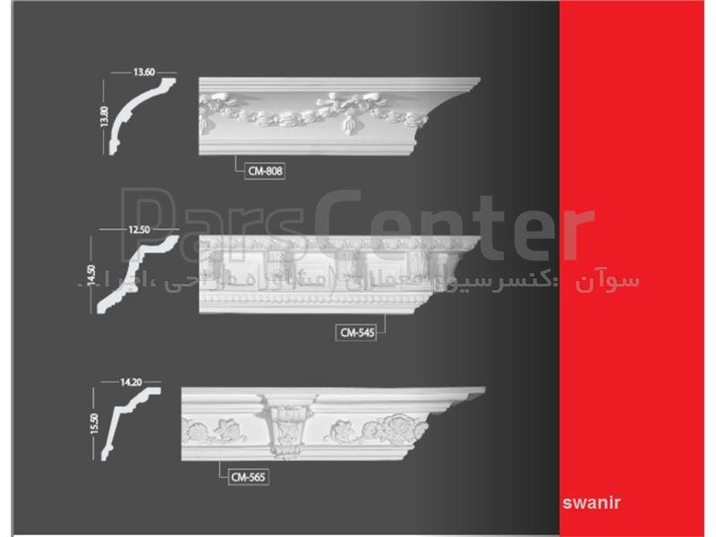 گچبری سقف گلوئی و نور مخفی پلی یورتان