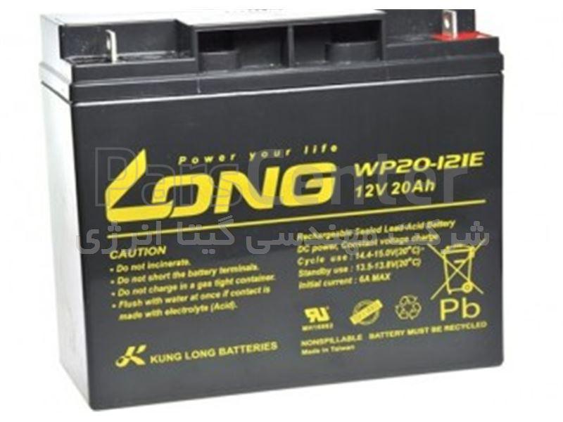 قیمت باتری فاراتل