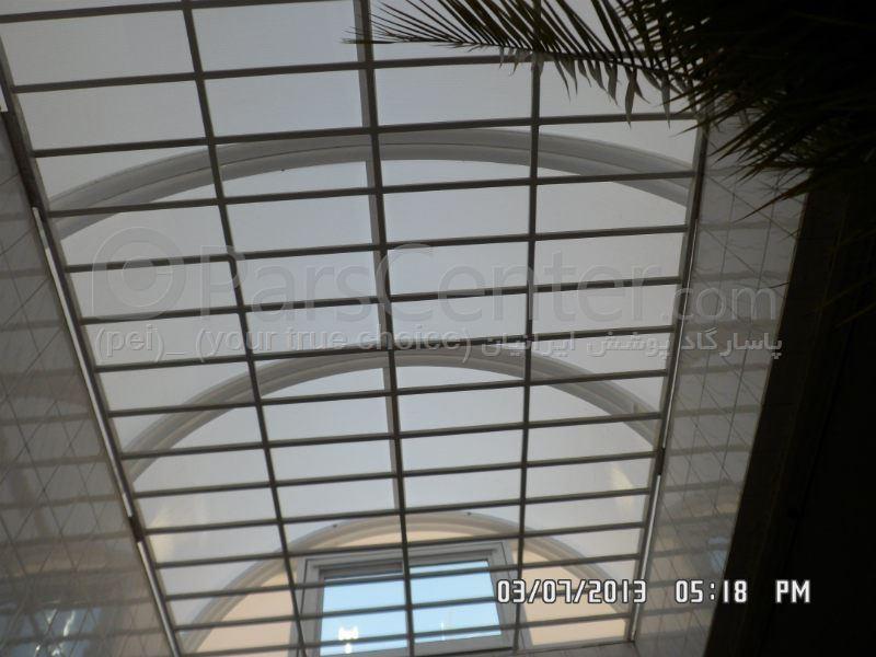 Building skylight _ نورگیر سقف منزل مسکونی _ فردیس کرج