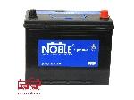 باتری 55آمپر نوبل