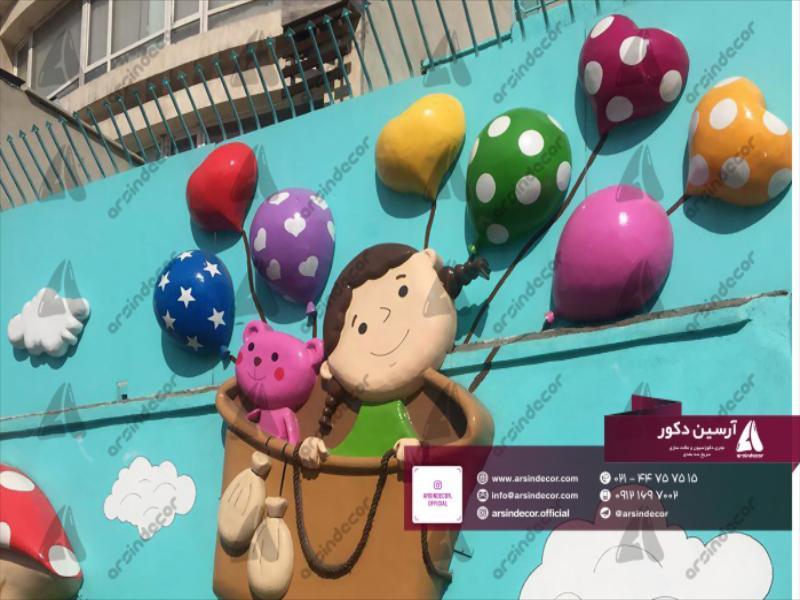 طراحی و ساخت ماکت مهد کودکی بالن