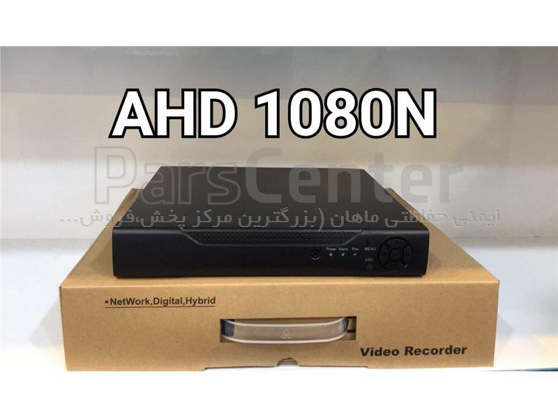 دستگاه 1080 DVR AHD 4CH