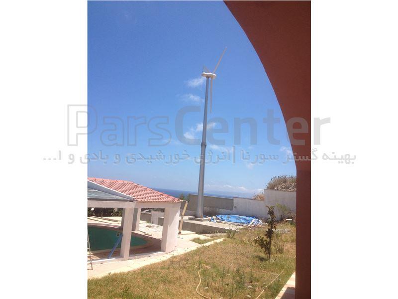 طراحی ، مشاوره ، اجرای و نصب و راه اندازی انواع توربین های بادی خانگی و صنعتی