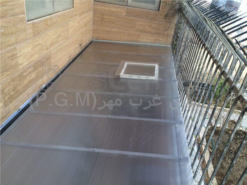 سقف حیاط خلوت (پونک - چهار دیواری)