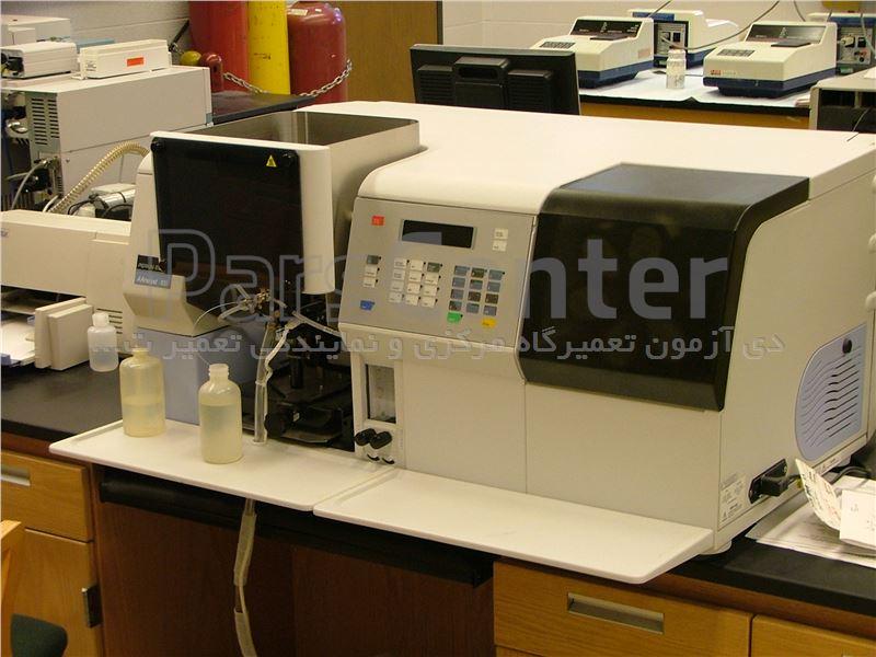 تعمیر دستگاه جذب اتمی PerkinElmer/تعمیر دستگاه جذب اتمی Varian/تعمیر دستگاه جذب اتمی Thermo/تعمیر دستگاه جذب اتمی Agilent/سرویس دستگاه جذب اتمی