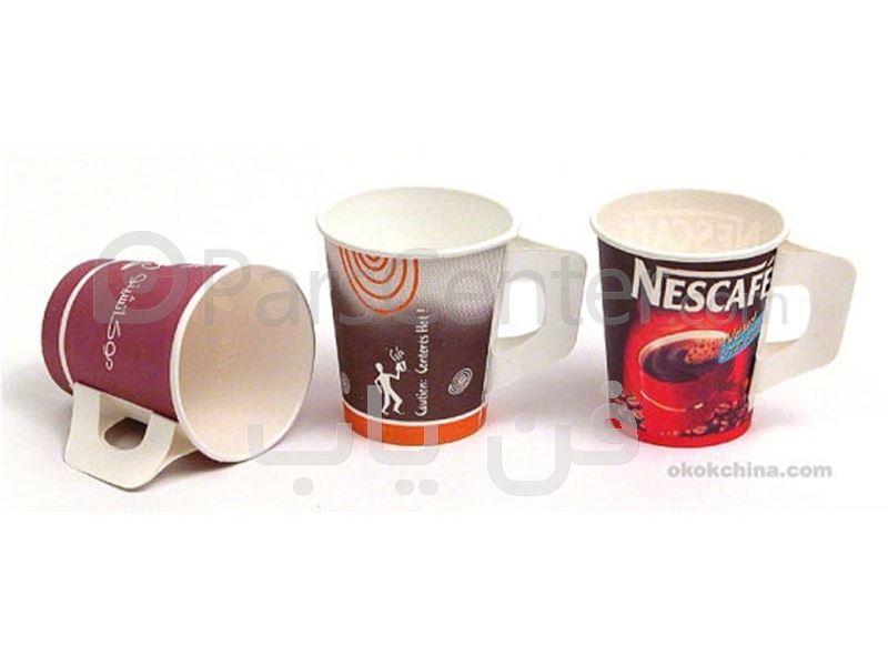 تجارت گستر ماشین | قیمت دستگاه تولید لیوان کاغذی چای دار - تجارت ...... دستگاه تولید لیوان کاغذی - محصولات ماشین آلات تولید ظروف یکبار .
