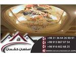 آسمان مجازی در اصفهان ساخته شده در شرکت راکفون