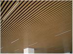 مشاوره ، طراحی و اجرای سقف کاذب