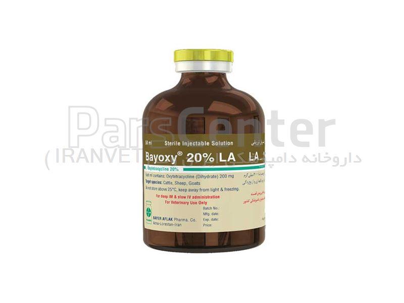 بای اکسی® 20% LA