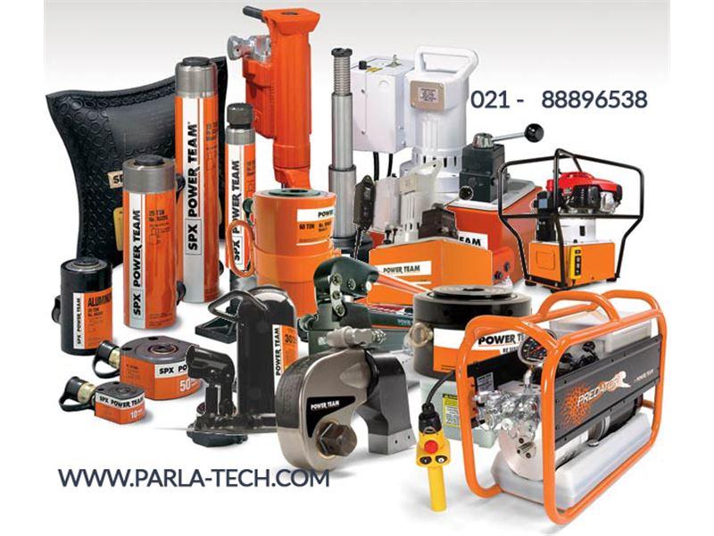 تامین صنعت پارلاتک (ابزارآلات هیدرولیک فشار قوی،بادی و برقی،پایش وضعیت،جرثقیل،چسب و روانکارهای صنعتی)