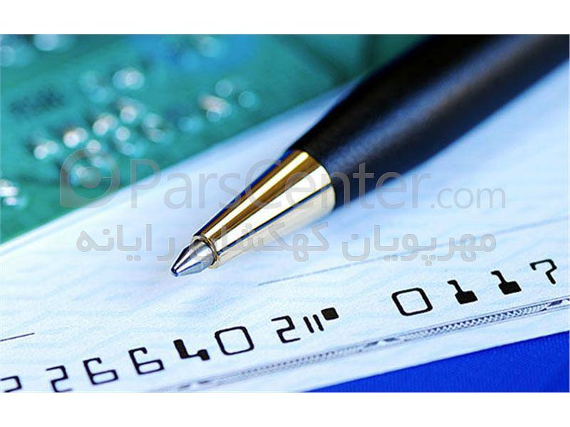 نرم افزار محاسبه جفر اندروید نرم افزار حضور و غیاب حقوق دستمزد یکپارچه قابلیت نصب بر ...