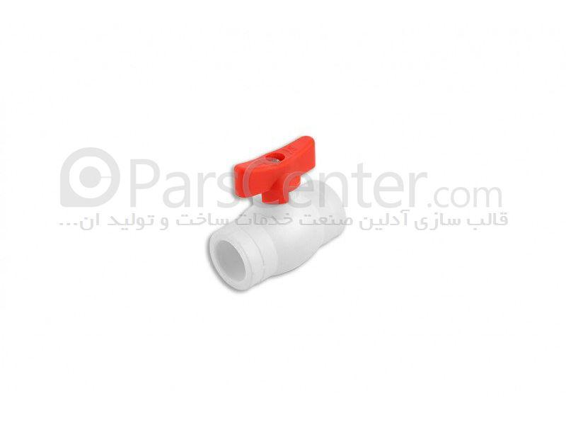 ساخت قالب تزریق پلاستیک انواع تجهیزات آبیاری  قطره و تحت فشار