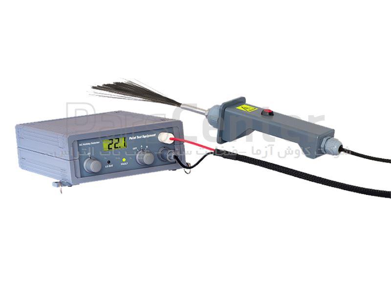 دستگاه تست هالیدی -هالیدی دتکتور- منفذ یاب