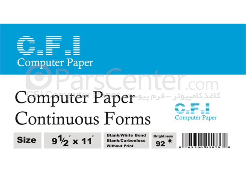 کاغذ پرینتر - فرم پیوسته تک نسخه  CFI Computer Paper