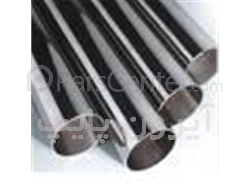 لوله های فولادی , لوله فولادی بدون درز , لوله فولادی درزدار , لوله های استیل , لوله های استیل بدون درز , لوله های استیل درزدار ,