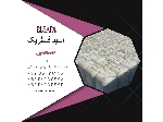 اسید فسفریک /phosphoric acid
