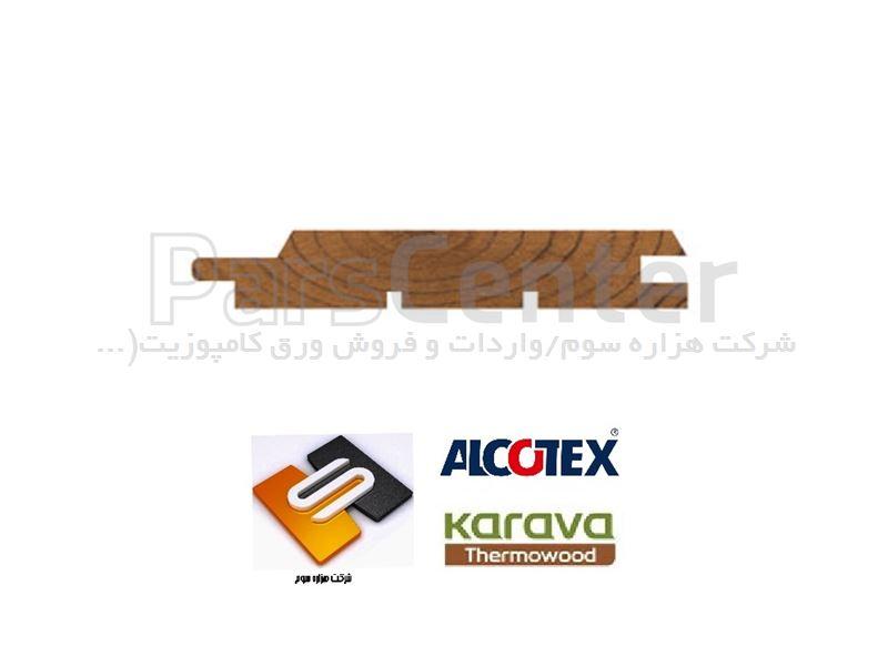 چوب ترمو کاراوا CARAVA  (شرکت هزاره سوم نماینده فروش در ایران)
