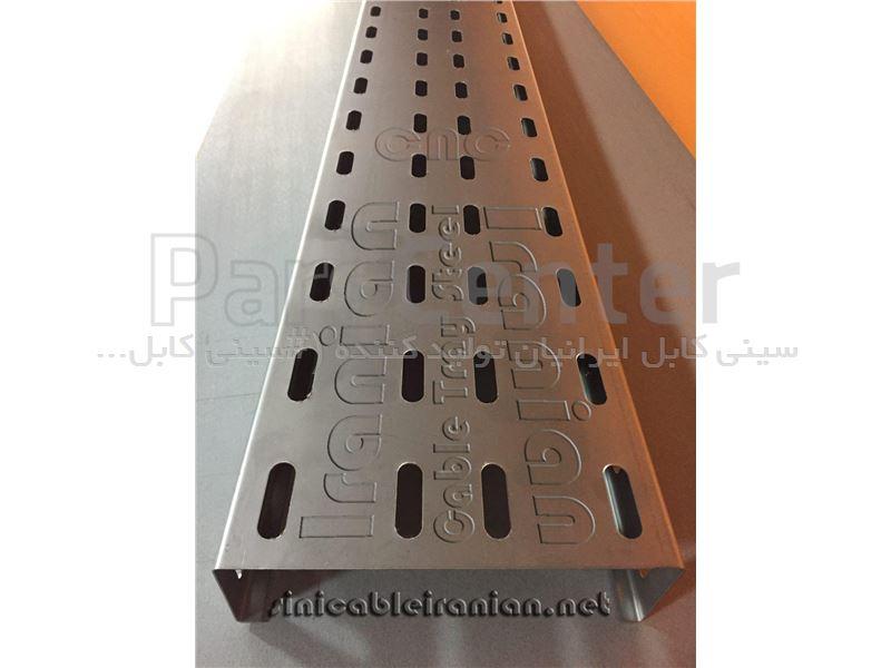 سینی کابل فلزی 35 سانتیمتری (سینی کابل ایرانیان)