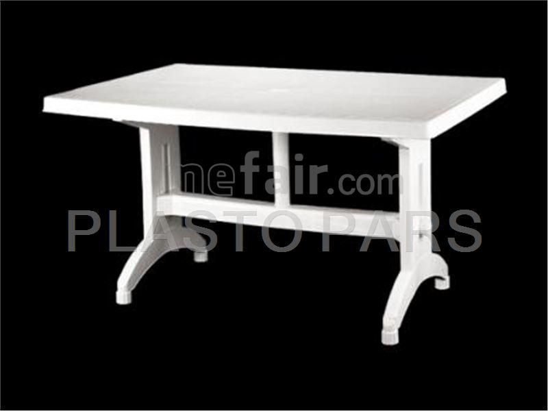 Large rectangular table
