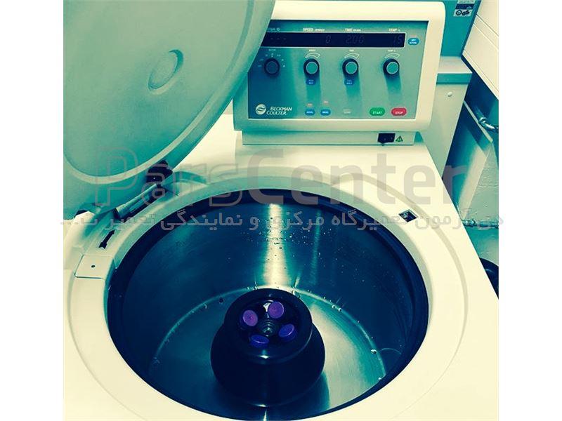 تعمیر تجهیزات آزمایشگاهی (تعمیر سانتریفیوژ اولترا)