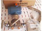 فروش و تامین ترنسمیتر اختلاف فشار روزمونت Rosemount Coplanar Pressure Transmitter (DPT) 3051S