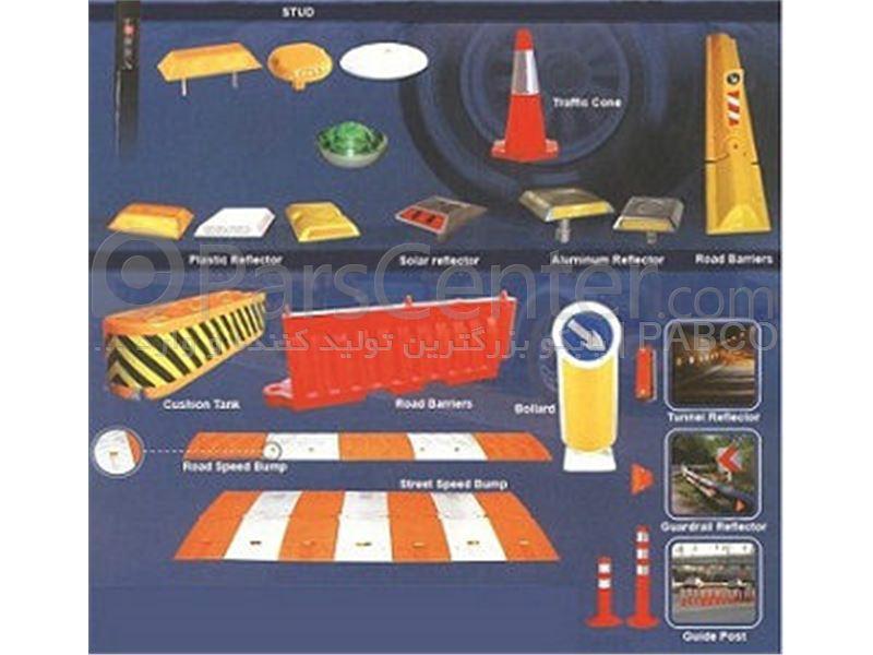 نیوجرسی پلاستیکی با طول 220 سانی متر