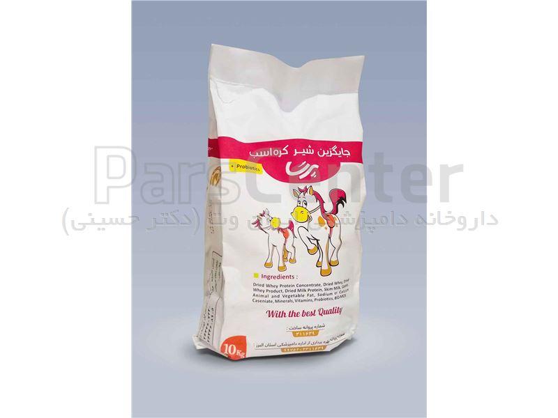 شیر خشک مخصوص کره اسب