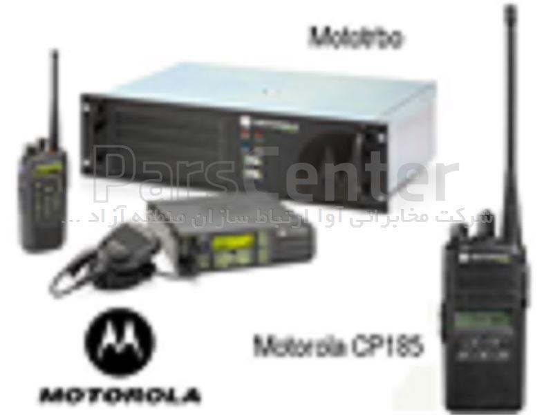 بیسیم دستی دیجیتال موترولا XIR P 3688
