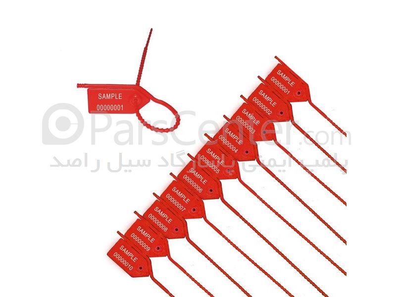پلمپ پلاستیکی دانه تسبیحی استاندارد  درب انبار ها