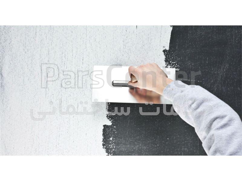 بنایی ساختمان (کاشی کاری، سنگ کاری و سایر خدمات بنایی)