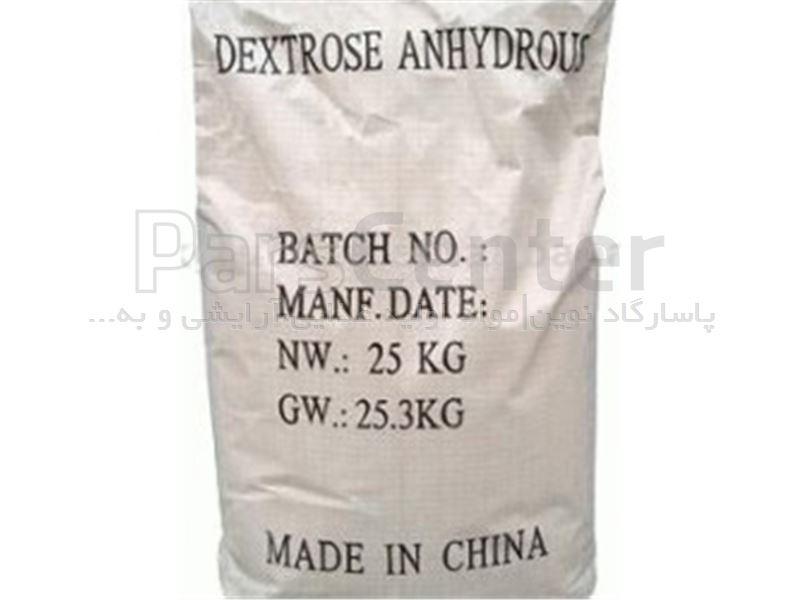 دکستروز آنهیدروز (خشک)