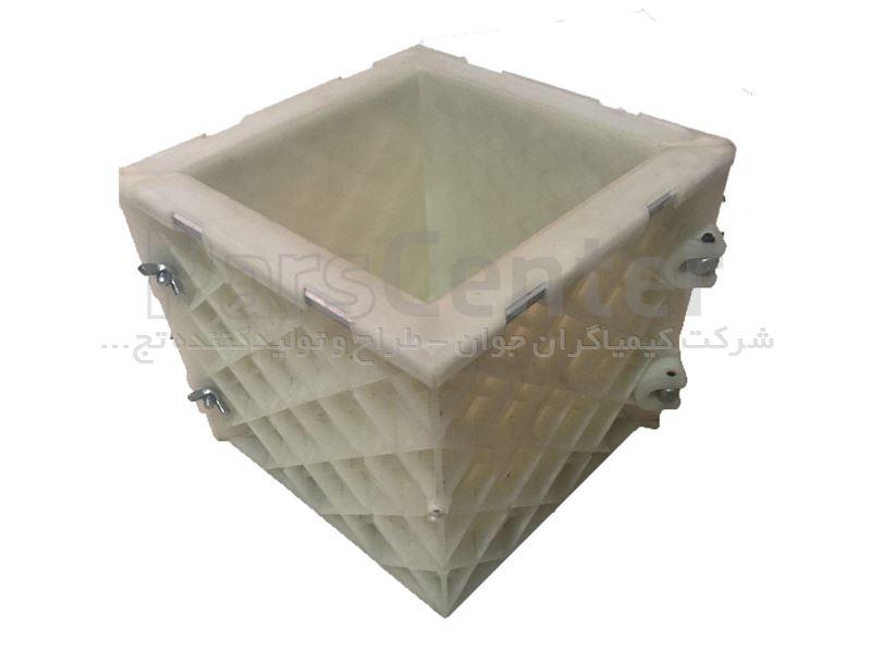 قالب پلاستیکی بتن 15 در 15 دو تکه - محصولات آزمایشگاه مقاومت مصالح ...... قالب پلاستیکی بتن 15 در 15 دو تکه