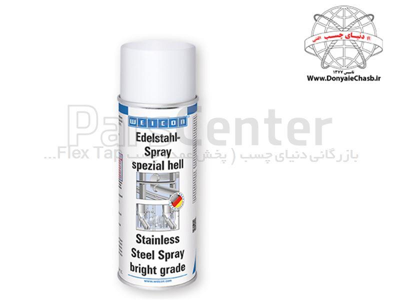 اسپری گالوانیزه سرد استینلس استیل ویکون WEICON Stainless Steel Spray bright grade آلمان