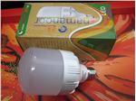 لامپ LED فوق کم مصرف نمانور 20 وات