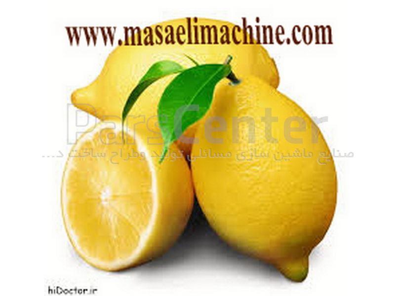 دستگاه بسته بندی پرتقال