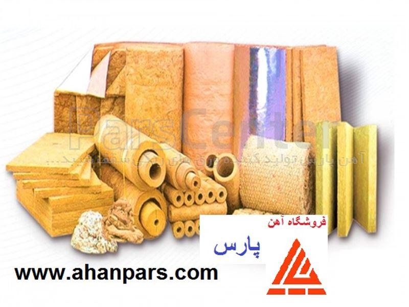 ورق رنگی آهن پارس