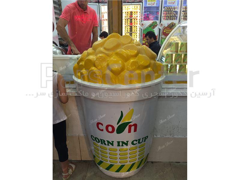 ماکت تبلیغاتی بستنی آیس پک