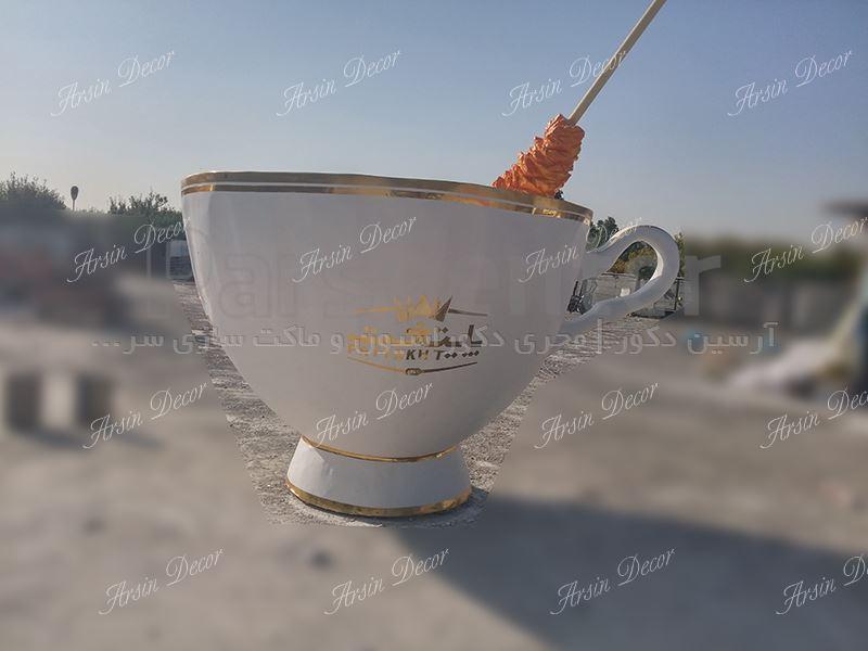 ساخت ماکت تبلیغاتی فنجان نبات پایتخت