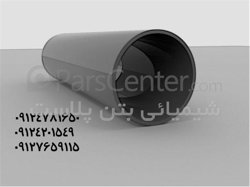 لوله آجدار پلاستیکی بتن پلاست - محصولات میان بلت در پارس سنترلوله آجدار پلاستیکی بتن پلاست