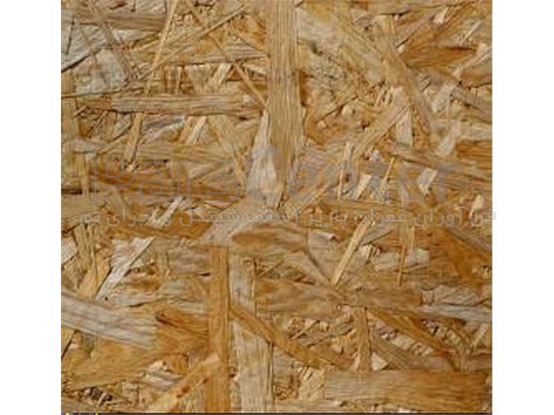 چوب ضد رطوبت OSB ضخامت 11 میلیمتر