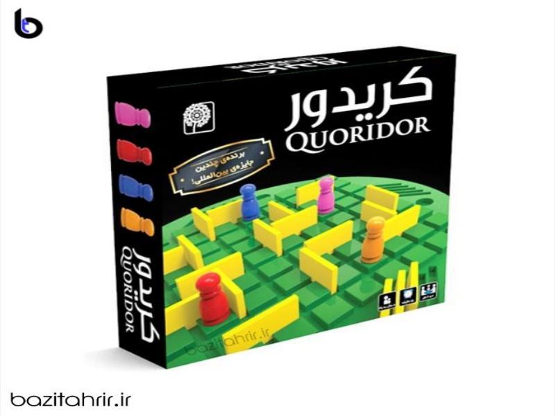 بازی فکری کریدور | Quoridor