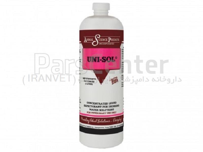 unisol یونی سل (ضد درد وضد تب طیور)