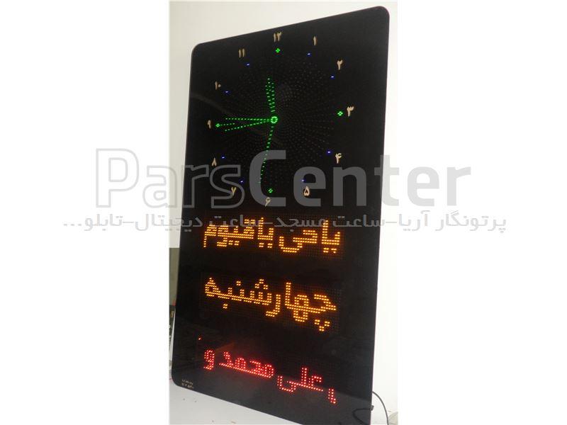 قیمت ساعت اذان گو مساجد  150*90