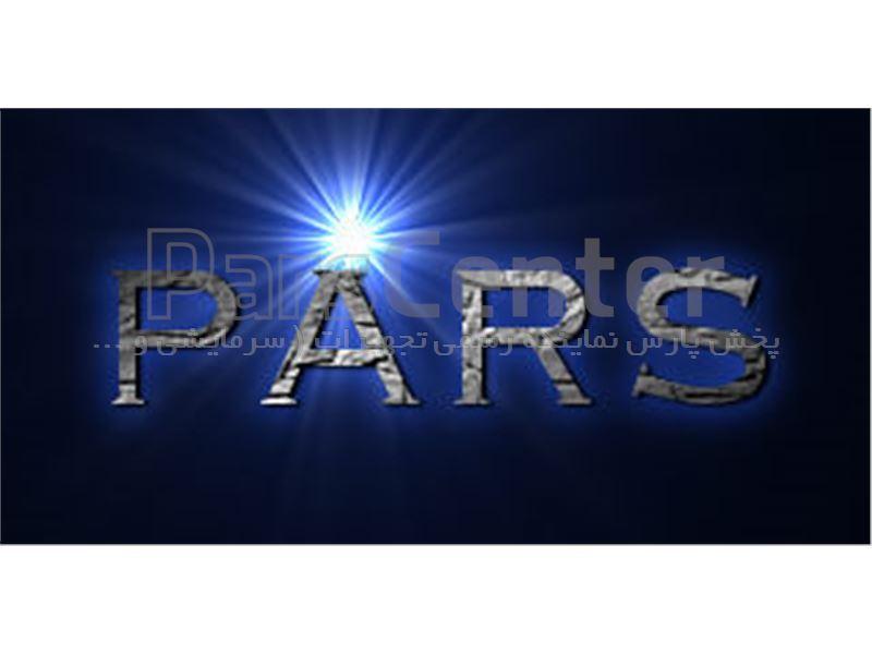 رادیاتور پانلی فولادی ایساتیس با علامت استاندارد ایران (ISATIS) (پخش پارس)