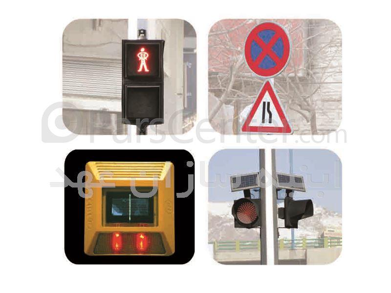 تجهیزات و پایه های ترافیکی